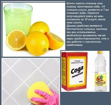 Чистка межкафельных швов содой, уксусом и лимоном