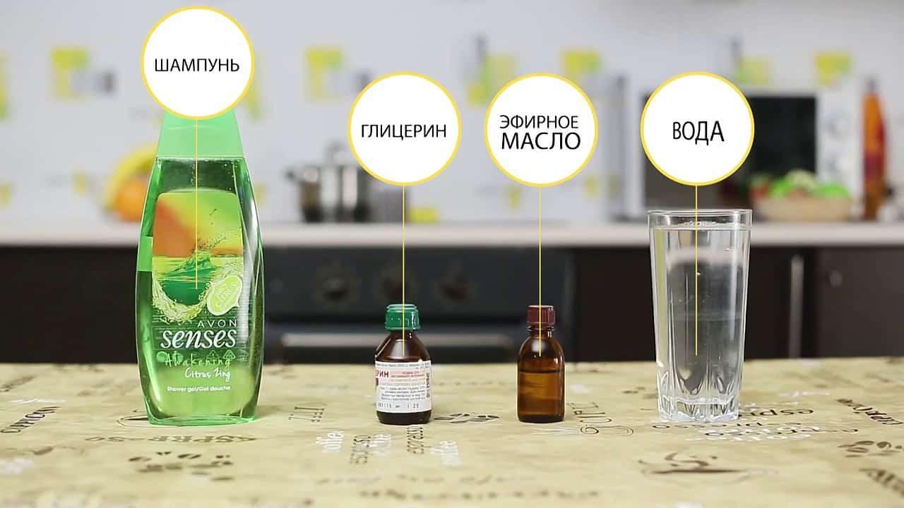Глицерин вода масло