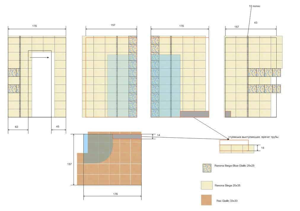 План раскладки плитки