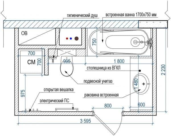 план-схема ванной комнаты
