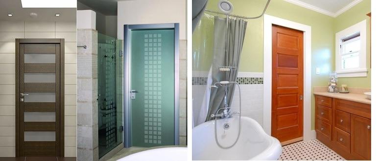 Размер двери в ванную комнату стандарт