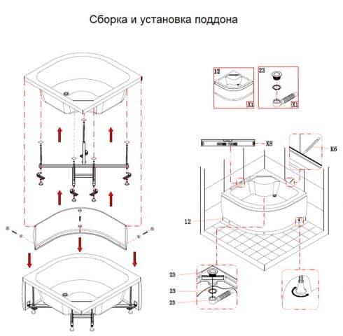 Схема поддона