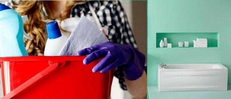 Как проводить генеральную уборку в ванной
