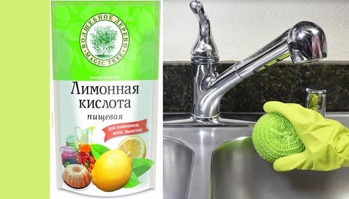Лимонная кислота для чистки крана от налета