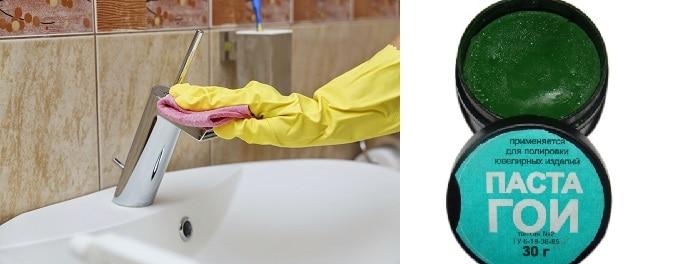Паста Гои для полировки хромированного крана