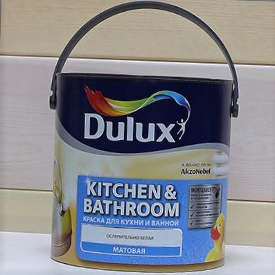 Dulux – марка из Великобритании.
